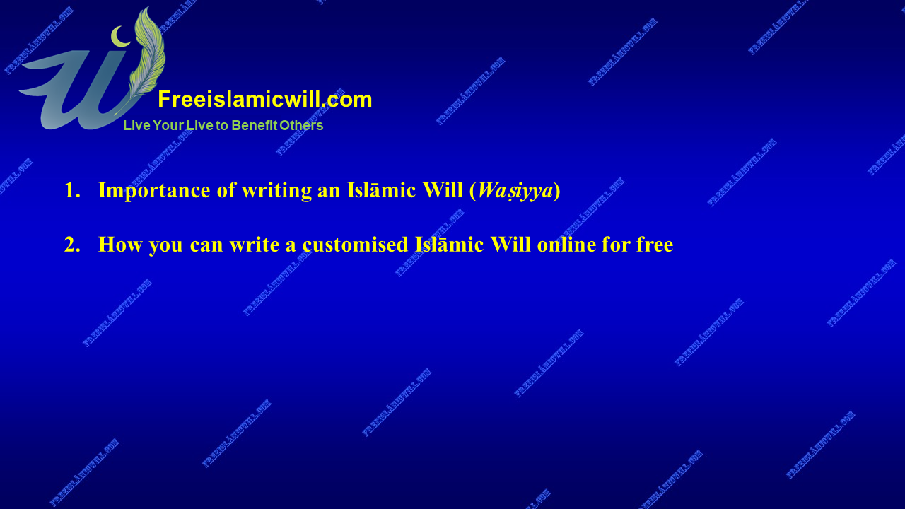 writing a will online free